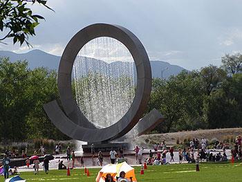 1282946803-fountain-2